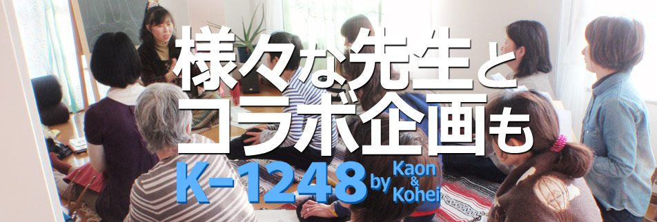 ヨガ瞑想をオンラインで K-1248